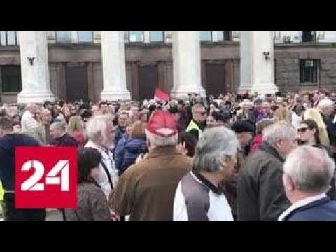 В Москве и Одессе почтили память жертв трагедии 2 мая - Россия 24