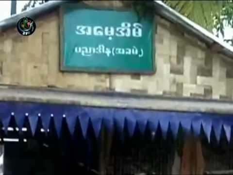 DVB - 22.04.2011 - 8pm Burma News