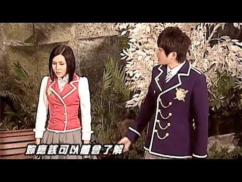 【萌學園之萌騎士傳奇】第02集 闖入禁區