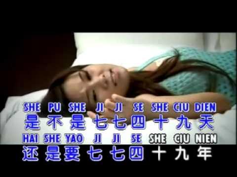 黄佳佳 - Huang Jia Jia - 七七四十九 - Qi Qi Si Shi Jiu - 7749