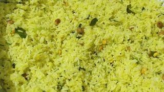 Lemon rice| rice recipe|quick lunch| easy and tasty lemon rice| nimakaya pulihora- telugu