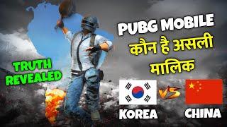 PUBG MOBILE के पीछे की सच्चाई - China or Korea Who created Pubg Mobile - Pubg Mobile Hindi Gameplay
