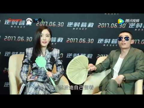 Wallace and Yang Mi interview