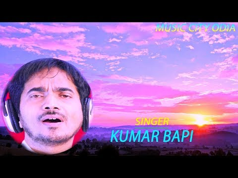 Akasa Ta || Kumar Bapi New Songs || Kumar Bapi Hits New || Kumar Bapi Album Song || Odia Song New