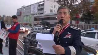 Repeat youtube video 땅굴-국방장관에게 보내는 항의서한 한성주