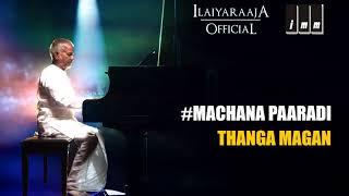Machana Paaradi   Thanga Magan Old Tamil Movie songs   Rajinikanth, Poornima   Ilaiyaraaja Official