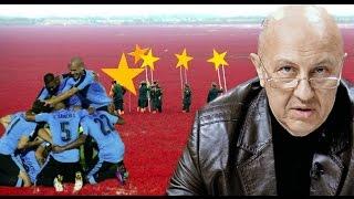 Судьба Китая и всей южной Америки. Андрей Фурсов.