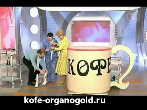 Про КОФЕ   Жить здорово  от 30 марта 2012