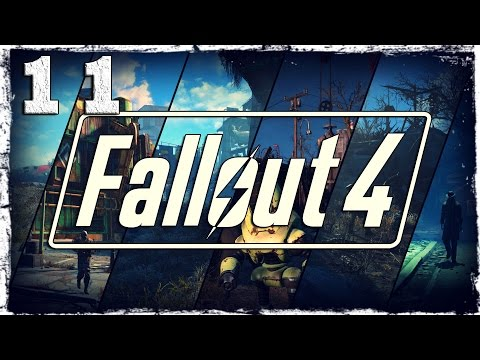 Смотреть прохождение игры Fallout 4. #11: Лексингтон.