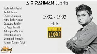 A.R. Rahman 90's Hits | 1992 to 1993 Hit Songs | Audio Jukebox | Tamil | HD