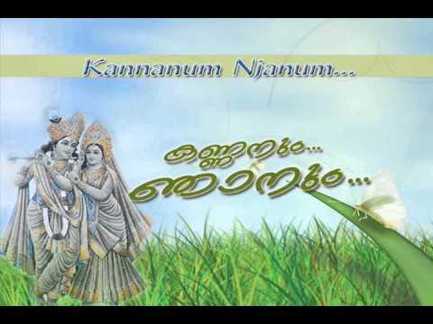 Kannanum Njanum - Kanna - Unnikkanna...