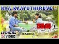 Naa Kaayuthiruve - Kariya 2 | Lyrical Video | Sonu Nigam | Santosh, Mayuri I New Kannada Movie 2017
