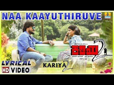 Naa Kaayuthiruve - Kariya 2 | Lyrical Video | Sonu Nigam | Santosh, Mayuri I New Kannada Movie 2017
