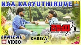 Naa Kaayuthiruve - Kariya 2   Lyrical Video   Sonu Nigam   Santosh, Mayuri I New Kannada Movie 2017