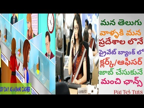 Clerk and Officer Jobs for Graduates in Private Bank With Good Salary | in Telugu By Pa1 - Bank Jobs