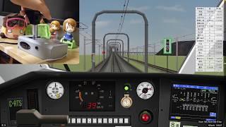 高速試験線RE テスト動画 AE形+コントローラー