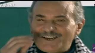 مسلسل البقاء على قيد العراق الحلقة الرابعة والعشرين كاملة