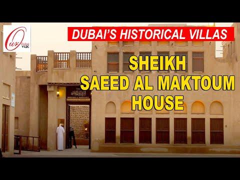 Historical villas in Dubai. Sheikh Saeed Al Maktoum, lived in the area