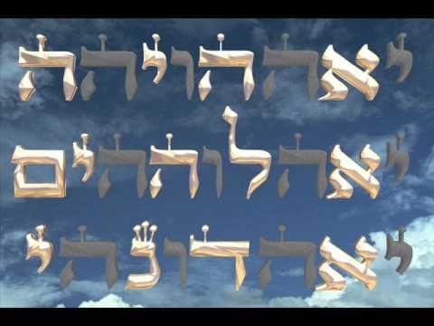 קבלת עול מלכות שמיים אבי בן ישראל