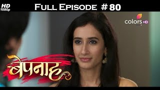 Bepannah - Full Episode 80 - With English Subtitles
