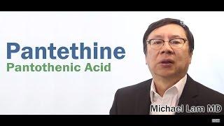 Pantethine/Pantothenic Acid