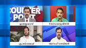 Counter Point Manorama News