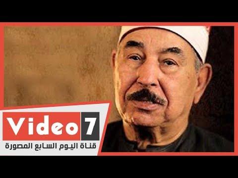 الشيخ الطبلاوي يوجه رسالة قاسية لمروجى شائعة وفاته  - 14:00-2020 / 1 / 15