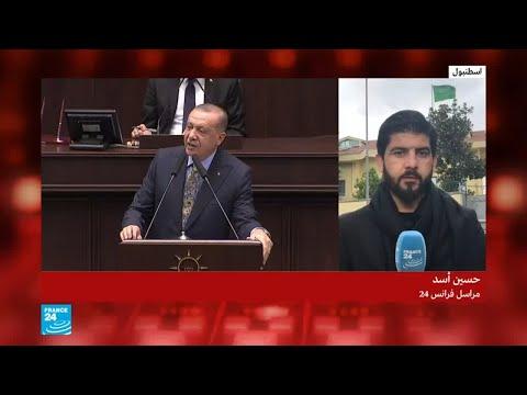 أهم ما جاء في كلمة أردوغان بشأن مقتل خاشقجي  - نشر قبل 2 ساعة