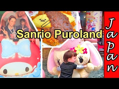 Sanrio PuroLand ❤ Hello Kitty theme park Tokyo – Japan Vlog