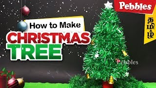 How to Make a simple Christmas Tree | DIY Paper Craft Easy Method