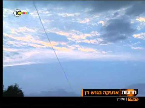 Tel Aviv Iron Dome Intercepts יירוט כיפת ברזל בתל אביב