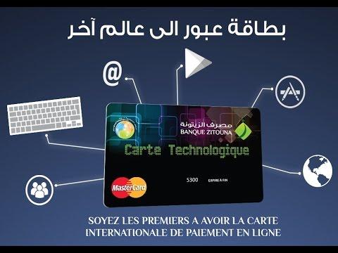 Carte Technologique Banque Zitouna