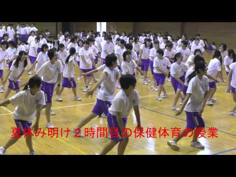 反転授業 佐野日大保健体育 ダンス2