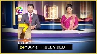 Live at 7 News – 2019.04.24 Thumbnail