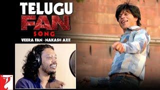 Telugu(తెలుగు): FAN Song Anthem | Veera Fan - Nakash Aziz | Shah Rukh Khan | #FanAnthem