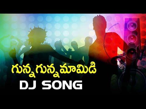 Gunna Gunna Mamidi Folk Dj Full Song  | Popular Telangana Folk Songs 2017