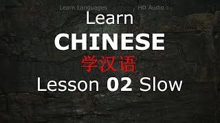 Learn Chinese | Lesson 02 SLOW | 汉字 + Pinyin + Englisch Translation + Deutsche Übersetzung(Facebook ▻ http://bit.ly/LLHDAfacebook YouTube Abo ▻ http://bit.ly/LLHDAyoutubeABO LearnGermanHD♫ ▻ http://bit.ly/LGHDAyoutube Mein anderer Kanal: ..., 2015-09-23T15:00:01.000Z)