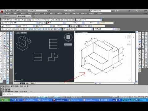 AutoCAD 2D TO 3D~2D三視圖自動成形3D實體 avi   Doovi
