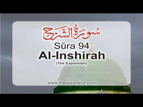 Surah 94- Chapter 94  Al Inshirah  HD Audio Quran with English Translation