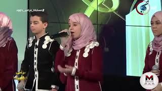 اروع انشودة -فرقة جزائرية تفجر الجزائر بأنشودة وطنية رائعة 2018   لن تصدق ان هذا هو صوت الجزائر
