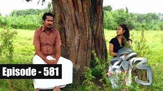 Sidu | Episode 581 29th October 2018 Thumbnail