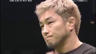 NOAH - Naomichi Marufuji vs Atsushi Aoki