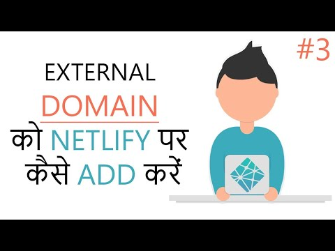 Website Deployment with Netlify [3]- Adding External Domain