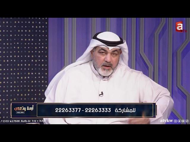 صالح جرمن يطالب بفتح الطيران: