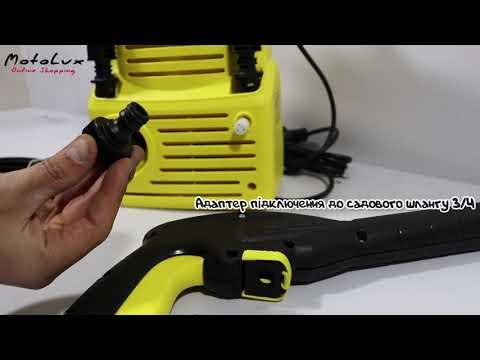 Магазин Агролюкс: відеоогляд Karcher Compact II на сайту Moto-lux.com.ua