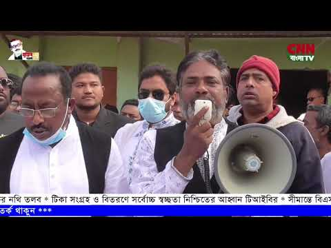 CNN BANGLA TV # 7 PM NEWS # 13-01-2021