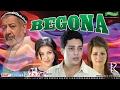 Begona (o'zbek film) | Бегона (узбекфильм)