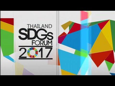 Thailand SDGs Forum 2017