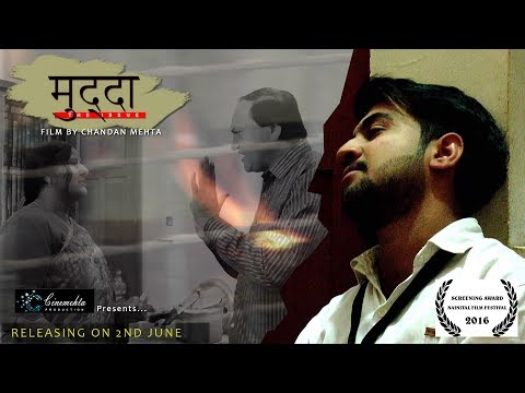 MUDDA  The issue  Short Movie  2017  Directed By Chandan Mehta
