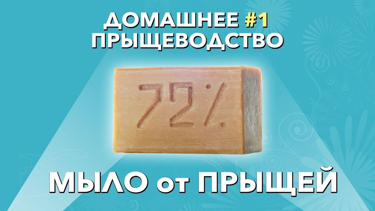 Мечтаете о чистой, свежей и гладкой и ровной коже,мечтаете отказаться от использования тонального крема?. Губка-спонж конняку с бамбуковым.
